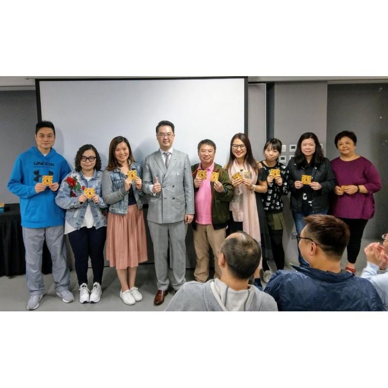 2018農曆新年課堂慶祝活動